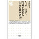 「御社」と「貴社」はどう使い分ける? 新社会人が覚えておきたい日本語