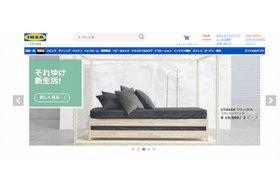 "IKEA、感動モノの""お片付け""収納グッズなど厳選5品!数百円なのに超便利&オシャレ"