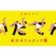 『いだてん』第19話、またも壮大な肩透かし…箱根駅伝誕生秘話をあえて盛り上げない謎脚本