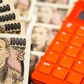 最大800万円も非課税で投資できる方法? 初心者でも安心