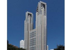 """東京都庁舎、維持費だけで年間40億円…区庁舎建て替えラッシュの裏に""""豊島区モデル"""""""