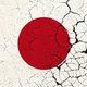 日本、景気後退入りか…根拠なき「日本経済スゴイ論」で構造転換が延々と進まず