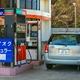 ガソリンスタンドが消えていく…倒産、さらに加速で地方の衰退が深刻化