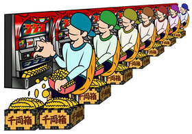 パチスロ新台「激アマ6号機」数回転で「爆乗せ」発生!気になる獲得枚数は!?