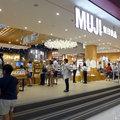 海外で「高級ブランド」無印良品が圧倒的人気を得ている現象について