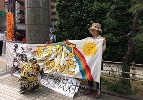 関西電力、発電ゼロの日本原電に年100億円超の支払いか…各自治体の脱原発要求を拒否