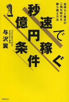 0111_sinkanjp.jpg
