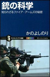 0119_sinkanjp.jpg