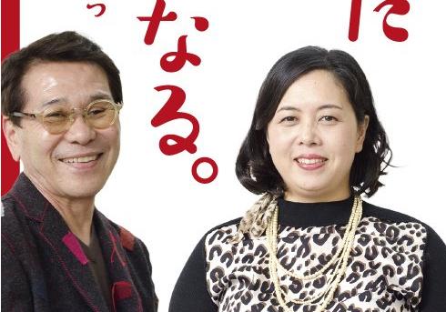 ピーコが明かす禁断の恋とは…「数百万円を貢いで捨てられた」噂に決着の画像1