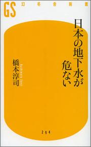 0223_sinkanjp.jpg