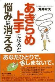 0226_sinkanjp.jpg