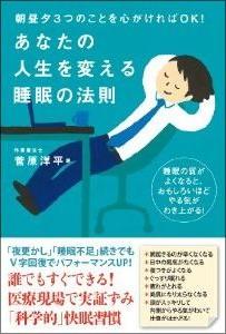 0305_shinkan.jpg