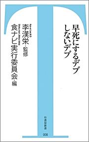 0411_sinkanjp.jpg