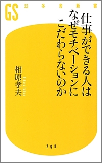 0527_sinkanjp.jpg
