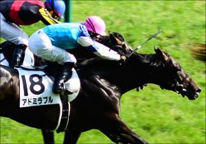 デムーロ騎手「肘打ち」の次は「奇声」で川田騎手を脅す!? ルメール騎手も交えて神戸新聞杯(G2)の