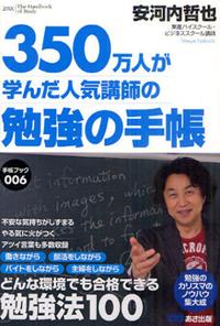 0621_sinkanjp.jpg