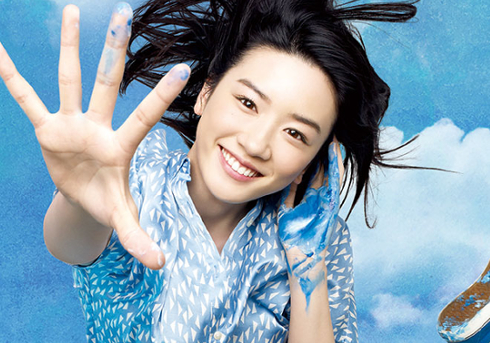 『半分、青い。』の永野芽郁、素顔は半端ないファン思い?の画像1