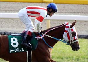 JRAベテラン厩舎と「レーヌミノル馬主」が全面戦争? 驚愕の「全馬引き上げ」で復活に水差した?