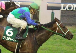 有馬記念(G1)ブレスジャーニーは三浦皇成騎手! 柴田善臣騎手無念の乗り替わり