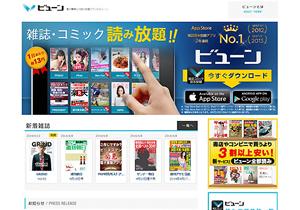 日本人がアプリで電子コミック読む平均時間は1日90分。これって長い?短い?