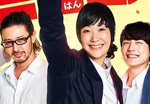 黒木華、主演ドラマの大コケの原因は異例のスキャンダル対策!?