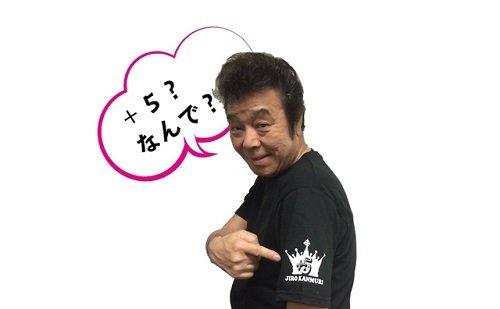 1607_kanmuri.jpg