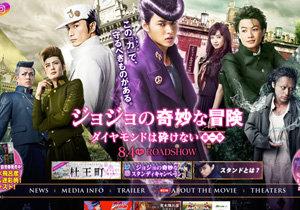 キムタク映画大コケ監督の新作、山崎賢人のビジュアルをイジったメディアにクレームか