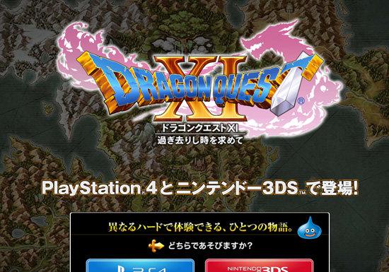 発売前1カ月でも盛り上がらない国民的RPG『ドラクエXI』、原点回帰に不安と期待の画像1