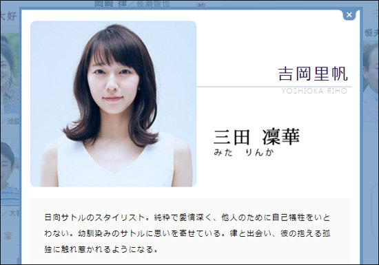1707_yosioka550.jpg