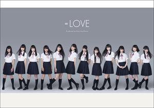 指原莉乃プロデュース声優アイドル「=LOVE」が初ステージ!今後のアニメ出演の戦略は