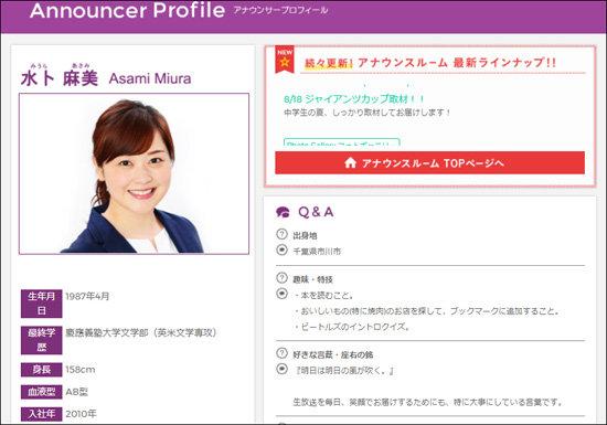 1708_miura550.jpg