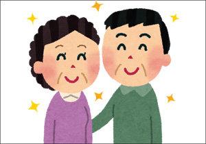 松本明子と本宮泰風、絶対に明かされない「夫婦関係」