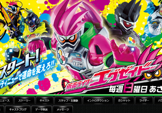 1709_rider02.jpg