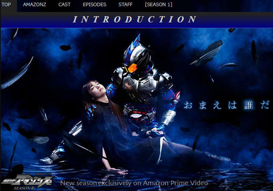 1709_rider03.jpg