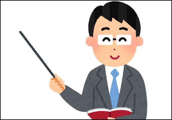 1709_teacher550.jpg