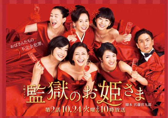 1710_kangoku550.jpg