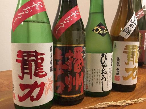 1710_sake01.jpg