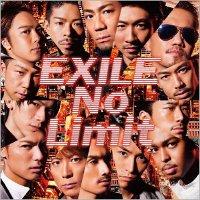 BJ_1311_exile.jpg