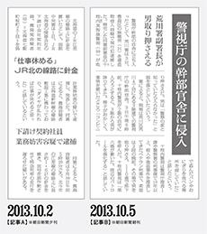 BJ_1312_datsuryoku.jpeg