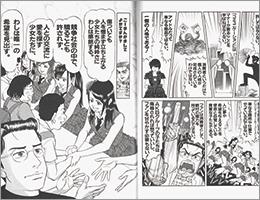 BJ_1312_kobayashi_02.jpg