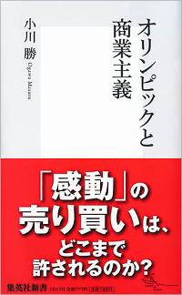 BJ_1312_marugeki.jpg