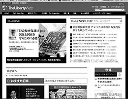 BJ_1401_celeb_01.jpg