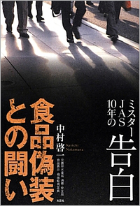 BJ_1401_marugeki.jpg