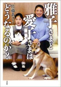 BJ_1401_masako.jpg