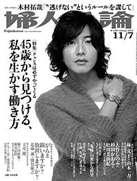 BJ_1402_J_6.jpg