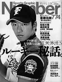 BJ_1402_baseball_04.jpg