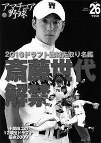 BJ_1402_baseball_05.jpg