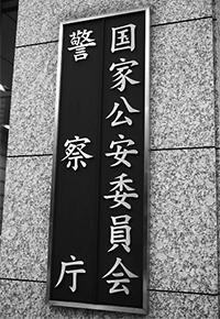 BJ_1402_gang_1.jpg