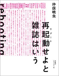 BJ_1402_zasshi.jpg