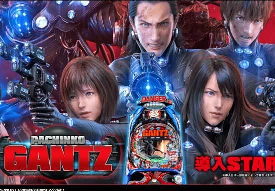 『ぱちんこ GANTZ EXTRA』発売が決定! 主流スペックでの登場は歓喜? それとも......